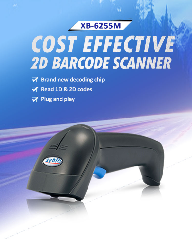 Fast Scan Speed Auto Sense Wired Handheld 2D Barcode Scanner Syble XB-6255 M