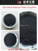 70%-98% carbon -200 Mesh Natural Flake Graphite,graphite powder