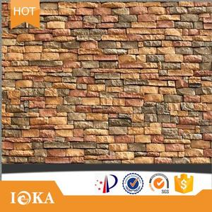 The Best and Cheapest pu faux stone wall panel with high quality