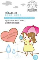 KilaDoll Hyaluronic Face Mask