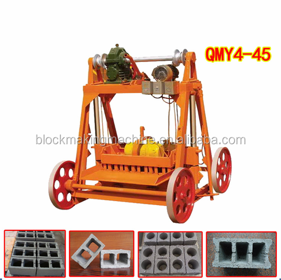 QMY4-45 small scale construction equipment egg laying mobile block making machine small block machine