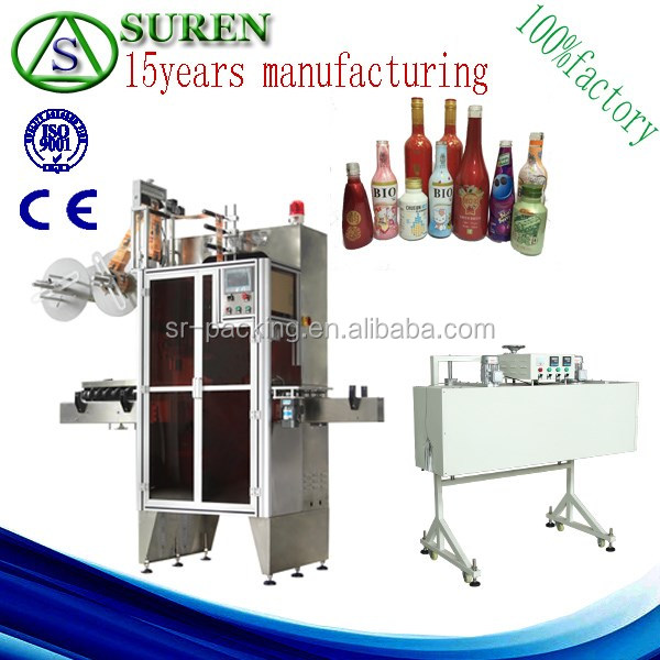 Suren provide automatic pvc shrink film label printing machine sleeve labeling machine