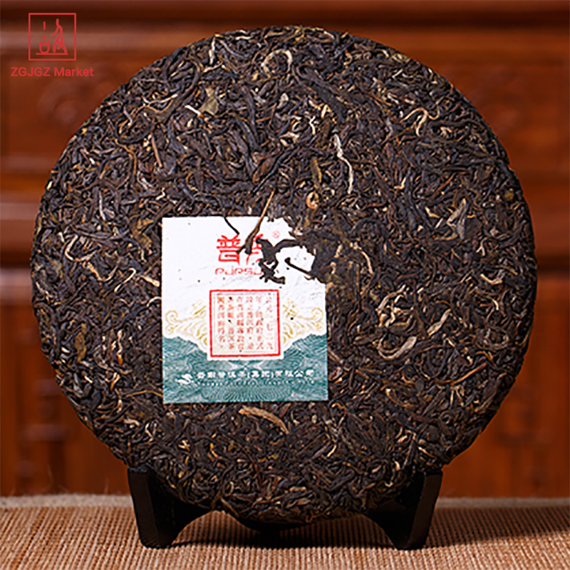 Chinese Tea For Skin Beauty 357g Pu'Er Raw Tea Cake Organic Pu Erh Healthy Tea