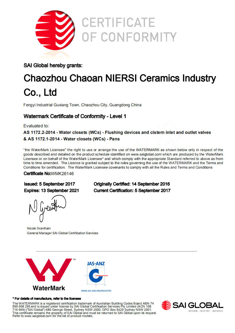 Company Overview - Chaozhou Chaoan Niersi Ceramics Industry