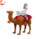 Plastic toy animal electric musical Arabic singing camel with light