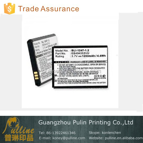 NO MOQ battery sticker labels battery label printing