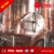 Copper Cladding Micro Beer Brewery Plant Craft Brewing Equipment Conical Fermenter