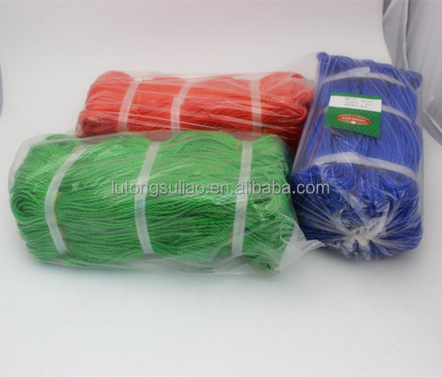 PP PE 3-strand twisted baler twine,string in bundle