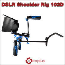Perfect Match DSLR Camera Rig Shoulder Mount Rig +Follow focus+Matte Box +C-shape Support for Camera/Camcorder