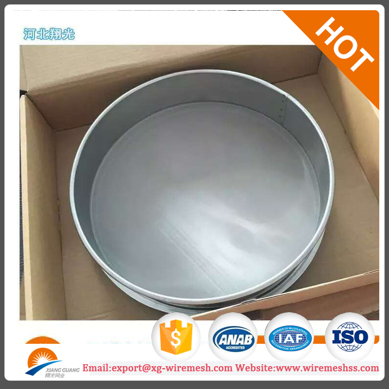 Factory cement fineness sieve test