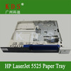 Original paper tray for HP CP5525 5225 front gate for printer