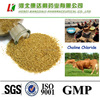 REINECKE SALT and SILVER NIRATE TITRATION CHOLINE CHLORIDE price/ animal feed /animal nutrition