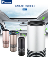 2017 NEW car air purifier