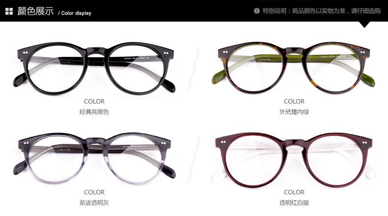 new trend eyeglasses   cheap sunglasses