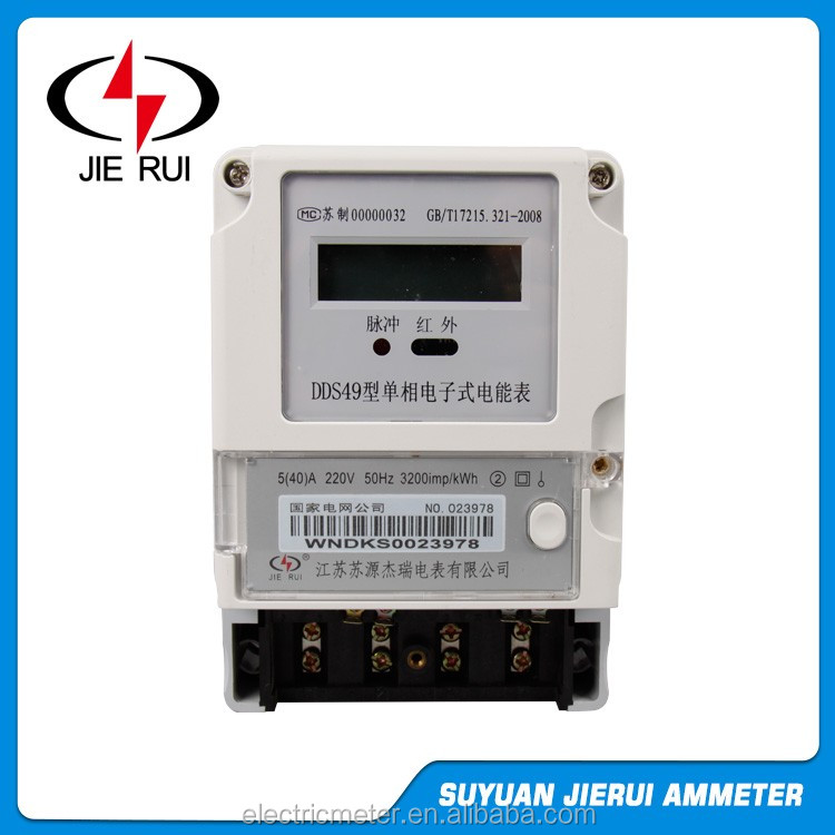 Digital Display Type Single Phase Prepaid Solid State Smart Electronic Energy Meter KWh Meter Power