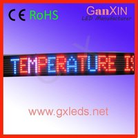red and bule high definition new products led displays price