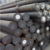 Hot rolled iron steel round bar
