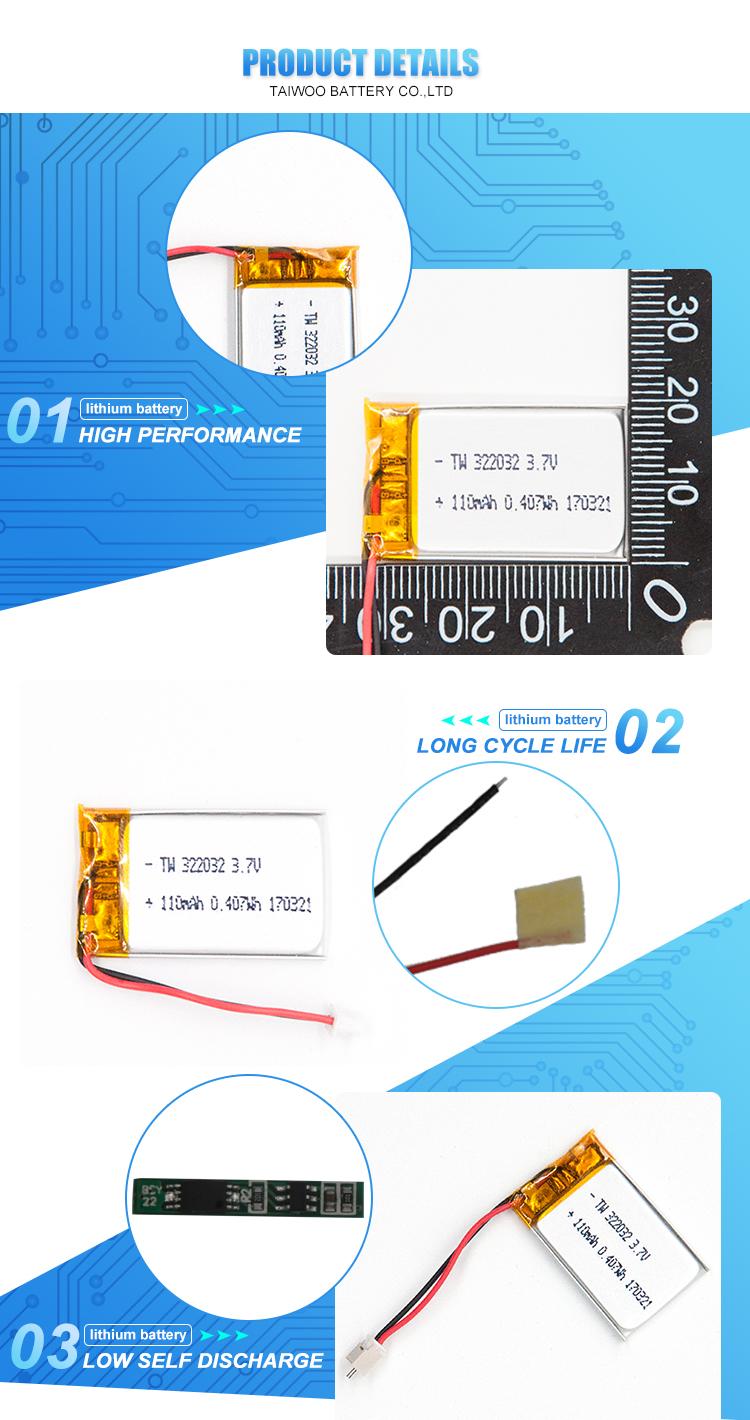 322032 batería del li-ion 3.7 V 110 mAh batería
