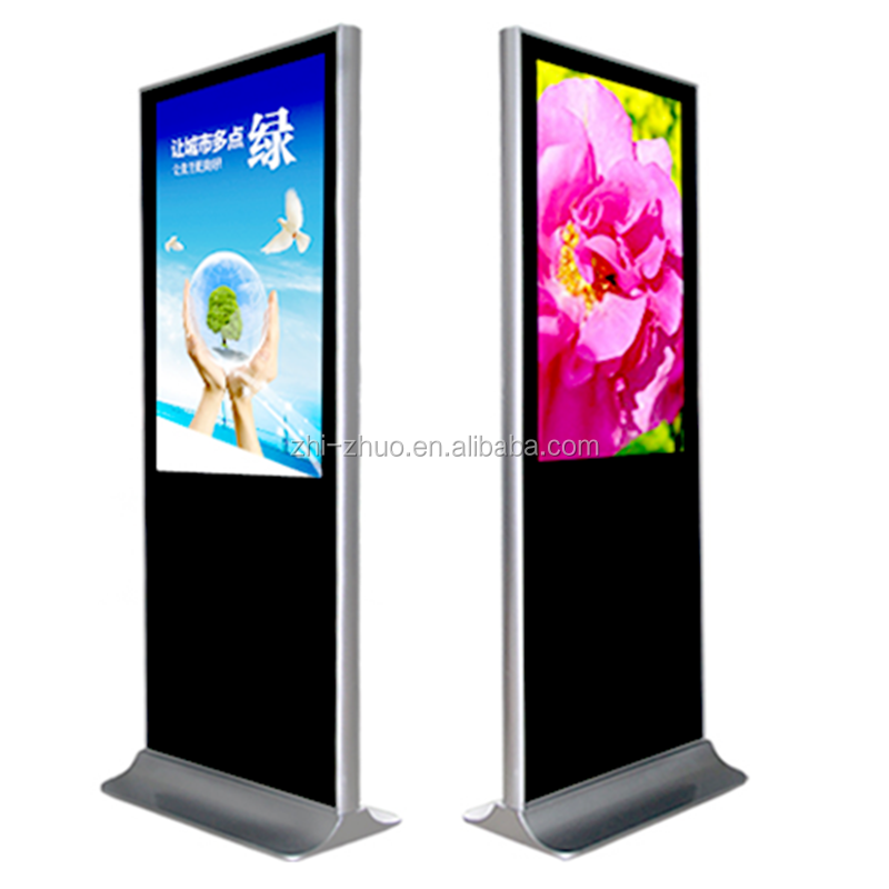 Factory Directly Supply totem digital signage, commercial advertising kiosk