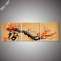 Wall Decoration Metal Art Paints Coatings Decoration Flower Name Flower Picture
