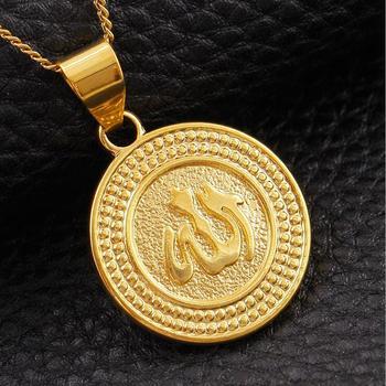 Islamic jewelry muslim gold pendant copper gold allah pendant buy islamic jewelry muslim gold pendant copper gold allah pendant aloadofball Gallery