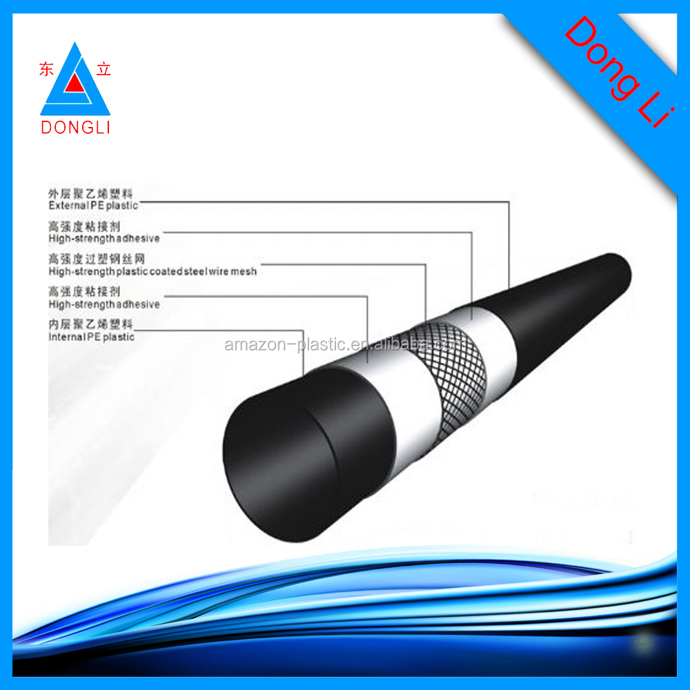 Steel Wire Hdpe Tube Wholesale, Tube Suppliers - Alibaba