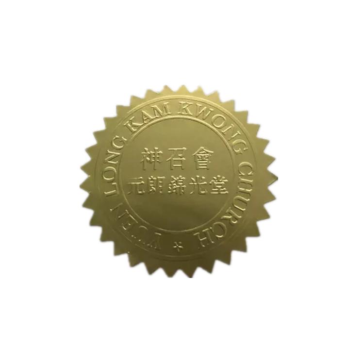 Metallic Paper Sticker Gold Foil