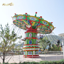 360 Degree electric rotating flying chair for theme park