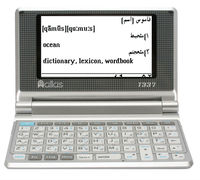 Atlas Electronic English-Arabic Dictionary T337