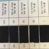 Acid Black 234 For Fabric Dyes