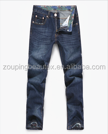 2017 new mens denim republic style jeans stock lot