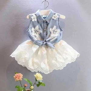 2 Pcs Girls Clothing Set Children Clothing Set For Girls Dress Suit With Lace Cute Cotton Vest and Skirt