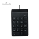USB numeric keypad 18 keys wired mini numeric keypad for laptop from namando factory