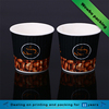 Custom printing black ripple paper hot coffee cup
