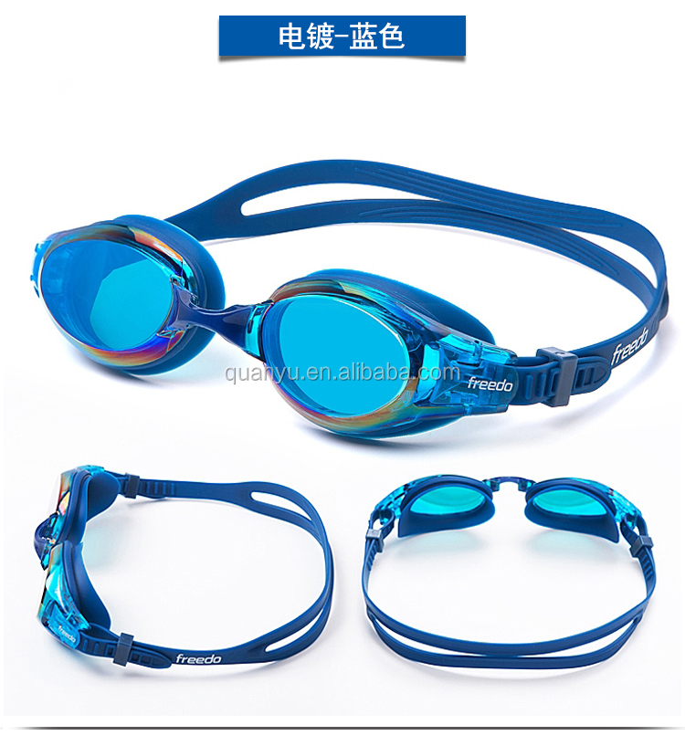 Custom made night vision best waterproof swimming goggles
