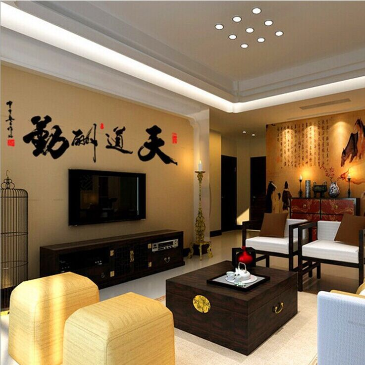 Chinese Calligraphy Wallpaper Reviews