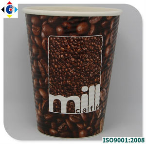 Custom Disposable Ripple Wall Printing Coffee Paper Cup