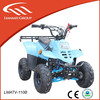 MINI gas four wheelers for kids with EPA/CE
