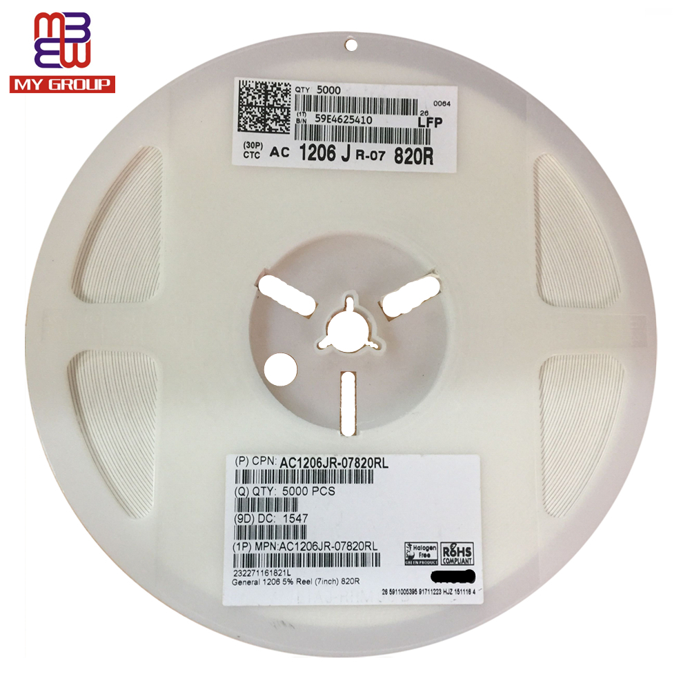 RES SMD 4.7 OHM 1/% 1W 0207 MMB02070C4708FB200 Pack of 100