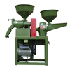 Best Price Home Flour Milling Machine/ Small Portable Combine Rice Mill