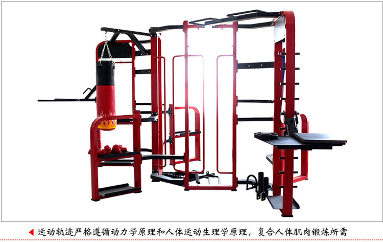 Direct selling gym equipment commercial synergy 360 gym machine