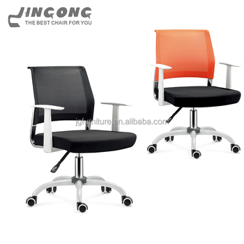 Adjule Footrest Mesh Office Chair Durable Black Medium Back Pp Arm Chairs With Raw Materials