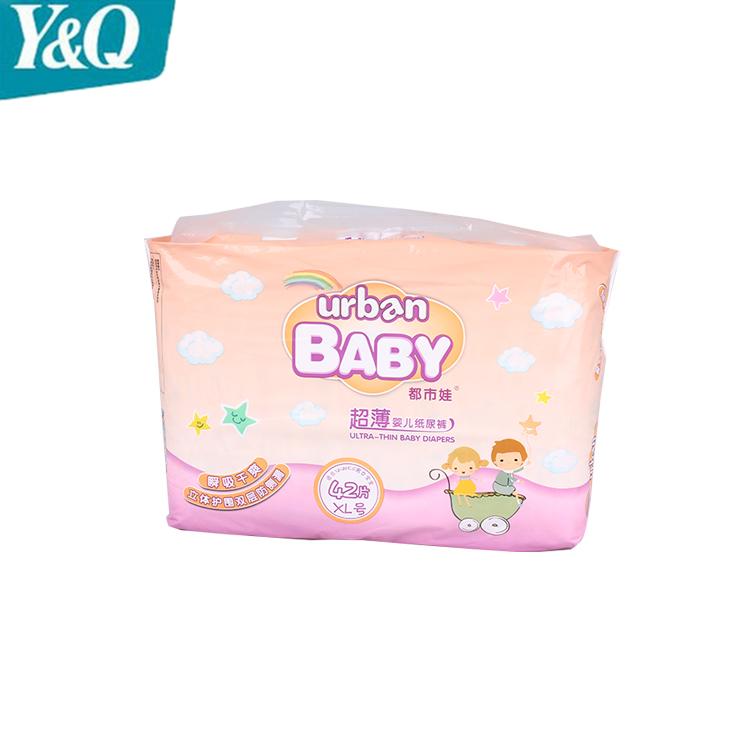 Free Sample Baby Care Baby Pants Diaper Adult Baby Girl Diaper