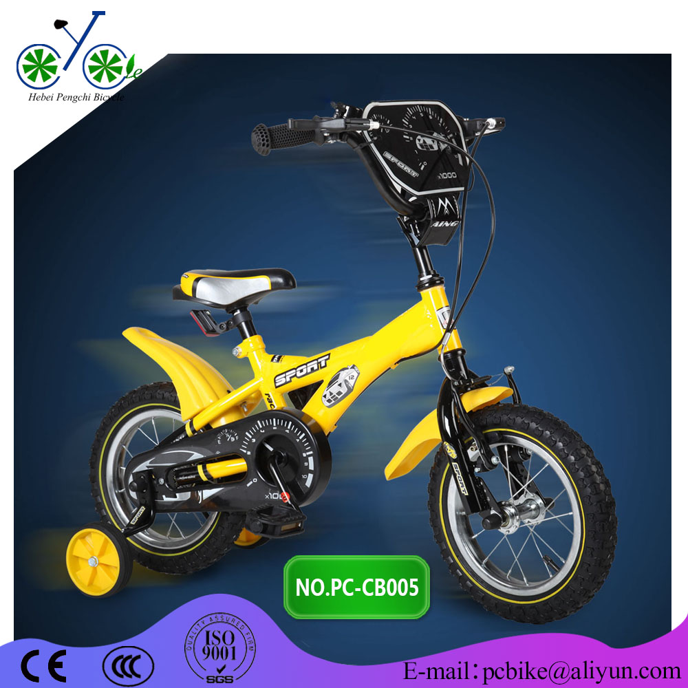 hummer bicycle price/bicycle folded/bicycle bell