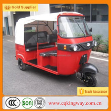 2015 Newest Model CNG Gasoline Auto Taxi Passenger Tricycle Three Wheel Bajaj for Bangladesh, Afirca Market for sale