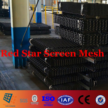 #554 Spring Steel Wire 65Mn High Carbon Rock Vibrating Screen Mesh for Vibrating Screen Equipment
