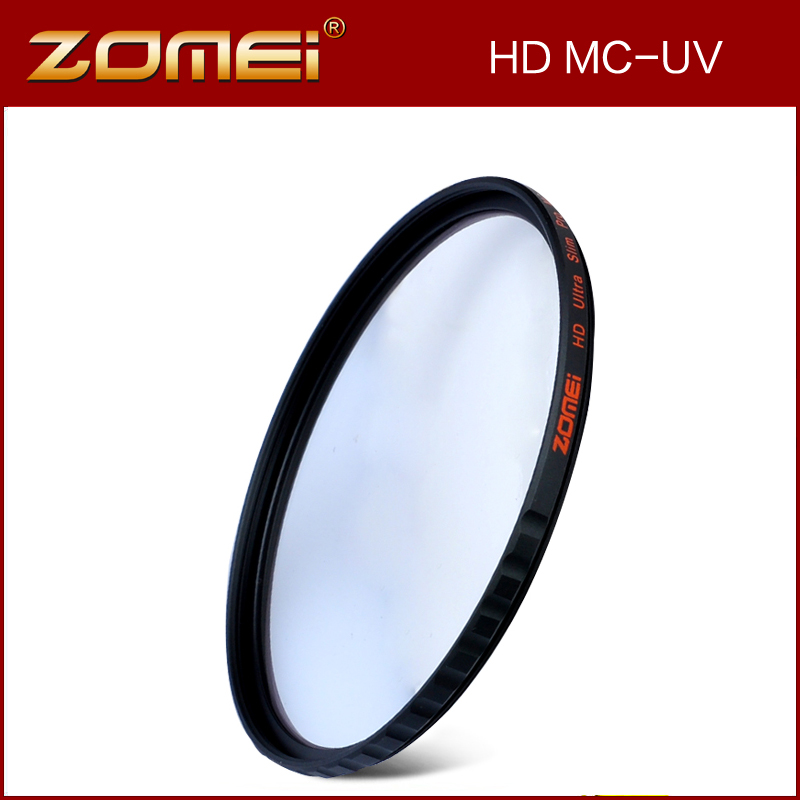 67mm HD Digital UV Filter High Definition Multi-Coating