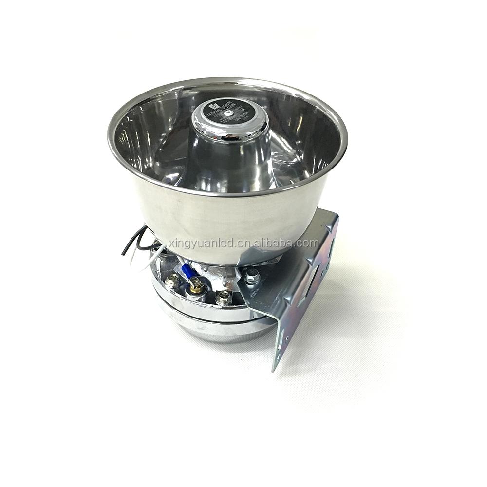 12 v מתח אלומיניום חומר רכב רכיב רמקול 200 w עם CE לממשלה מכרז