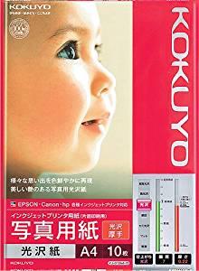 A4 10 pieces of KJ-G13A4-10 Kokuyo inkjet photo paper glossy paper, thick (japan import)