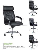 office chair kit computer lounge chair presidential chair 8918A Series